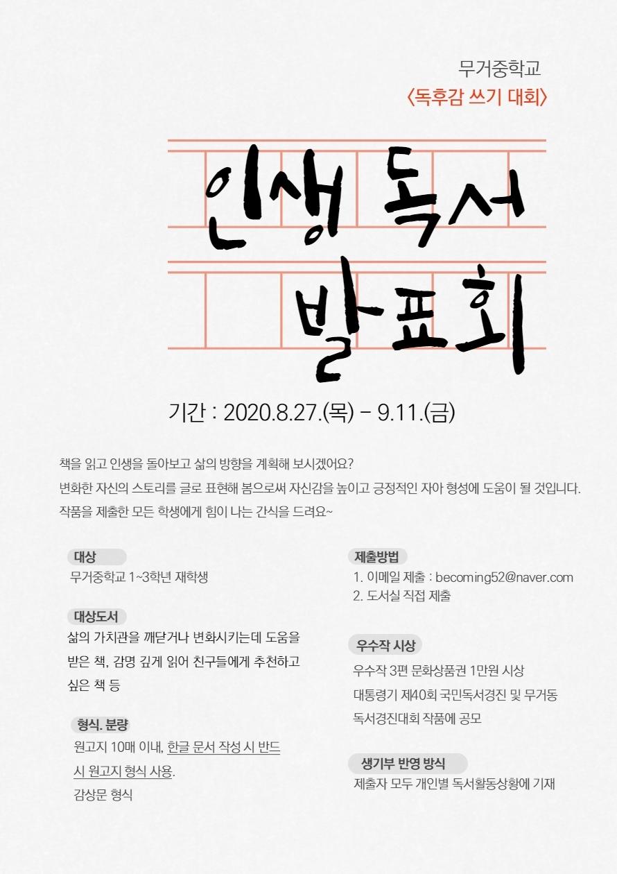 홍보물.pdf_page_1_1